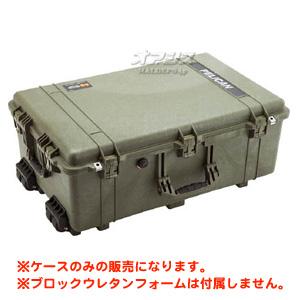 ラージケース フォームなし(ミリタリーケース・プロテクターケース) 781×520×295mm オリーブドラブ 1650NFOD PELICAN PRODUCTS