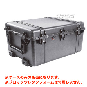 ラージケース フォームなし(ミリタリーケース・プロテクターケース) 847×722×463mm ブラック 1690NFBK PELICAN PRODUCTS