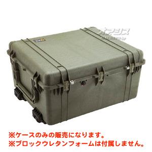ラージケース フォームなし(ミリタリーケース・プロテクターケース) 847×722×463mm オリーブドラブ 1690NFOD PELICAN PRODUCTS