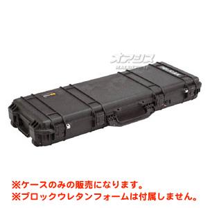 ロングケース フォームなし(ミリタリーケース・プロテクターケース) 1127×406×155mm ブラック 1720NFBK PELICAN PRODUCTS