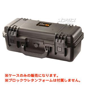 ストームケース フォームなし(ミリタリーケース・プロテクターケース) 462×213×170mm ブラック IM2306NFBK PELICAN PRODUCTS