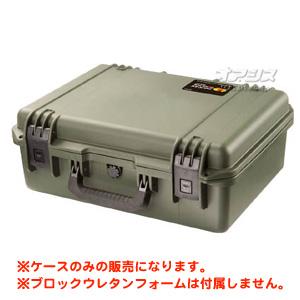 ストームケース フォームなし(ミリタリーケース・プロテクターケース) 487×386×185mm オリーブドラブ IM2400NFOD PELICAN PRODUCTS