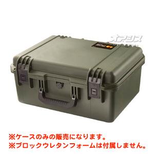 ストームケース フォームなし(ミリタリーケース・プロテクターケース) 487×386×229mm オリーブドラブ IM2450NFOD PELICAN PRODUCTS