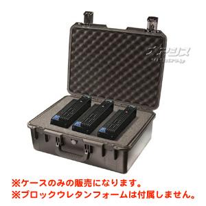 ストームケース フォームなし(ミリタリーケース・プロテクターケース) 538×406×211mm ブラック IM2600NFBK PELICAN PRODUCTS