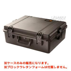 ストームケース フォームなし(ミリタリーケース・プロテクターケース) 625×500×218mm ブラック IM2700NFBK PELICAN PRODUCTS