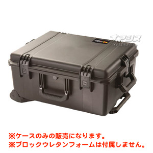 ストームケース フォームなし(ミリタリーケース・プロテクターケース) 625×500×297mm ブラック IM2720NFBK PELICAN PRODUCTS