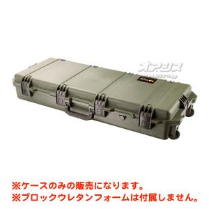 ストームケース フォームなし(ミリタリーケース・プロテクターケース) 1011×419×170mm オリーブドラブ IM3100NFOD PELICAN PRODUCTS