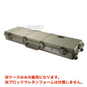 ストームケース フォームなし(ミリタリーケース・プロテクターケース) 1366×419×170mm オリーブドラブ IM3300NFOD PELICAN PRODUCTS
