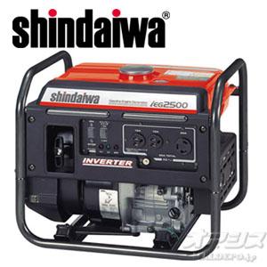 换流器汽油发动机发电机IEG2500