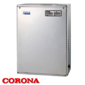 45.6kW貯湯式 標準圧力型石油給湯器 エコフィール UIB-NE46P-S/MSD CORONA(コロナ) 給湯専用 屋外 前面排気 ボイスリモコン