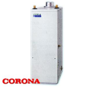 45.6kW貯湯式 標準圧力型石油給湯器 エコフィール UIB-NE46P-S/FD CORONA(コロナ) 給湯専用 屋内 強制排気 ボイスリモコン