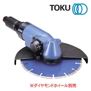 エアーコンクリートカッター TAG-900G 東空販売(株)