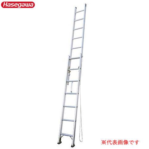 2連はしご 5.84m 軽量アルミ製 HC2-61 ハセガワ(長谷川工業)【営業所止め商品】