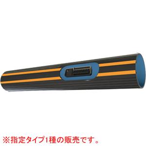 点滴チューブ ストリームラインX 60-01 200m巻 住化農業資材 10cmピッチ