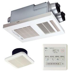浴室暖房 換気 乾燥機 (100V) 3室換気タイプ BS-133HA MAX(マックス)