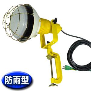 LED投光器 エコビック 100V-50W 昼白色アース付 ATL-E5005 日動工業