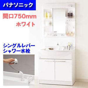 洗面化粧台 Mline 750mm幅 1面鏡 GQM75KSCW+GQM75K1NMK Panasonic