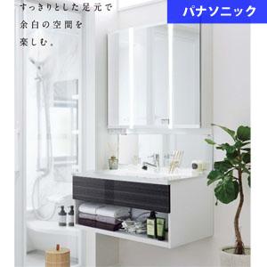 シーライン ハイクラス洗面化粧台 D530タイプ GC-905Tセットプラン 幅900mm Panasonic【受注生産品】