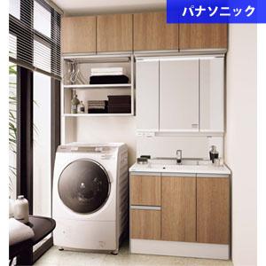 シーライン ハイクラス洗面化粧台 D530タイプ GC-905Pセットプラン 幅1650mm Panasonic【受注生産品】