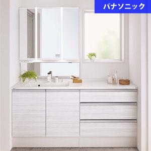 シーライン ハイクラス洗面化粧台 D530タイプ GC-165Bセットプラン 幅1650mm Panasonic【受注生産品】