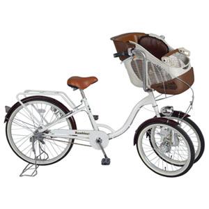 フロントチャイルドシート付き 三輪自転車 バンビーナ MG-CH243F ミムゴ自転車