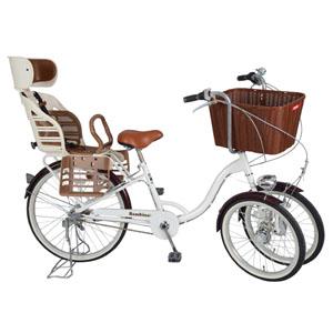 リアチャイルドシート・かご付き 三輪自転車 バンビーナ MG-CH243RB ミムゴ自転車