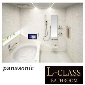 最高級Lクラス システムバス スーペリア BCL1510プラン 1.5坪(1623サイズ) Panasonic
