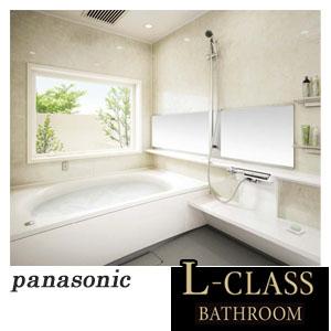 最高級Lクラス システムバス ラグジュアリー BCL2627プラン 1.25坪(1621サイズ) Panasonic