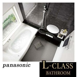 最高級Lクラス システムバス ラグジュアリー BCL2628プラン 1.25坪(1621サイズ) Panasonic