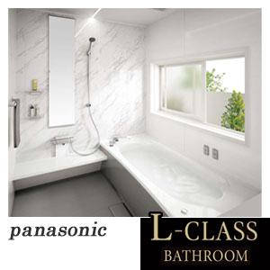 最高級Lクラス システムバス ミニマル BCL4722プラン メーターモジュール(1618サイズ) Panasonic