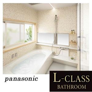 最高級Lクラス システムバス ラグジュアリー BCL5650プラン 1.0坪(1616サイズ) Panasonic