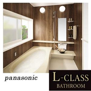 最高級Lクラス システムバス ラグジュアリー BCL5661プラン 1.0坪(1616サイズ) Panasonic