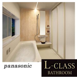 最高級Lクラス システムバス ミニマル BCL5755プラン 1.0坪(1616サイズ) Panasonic