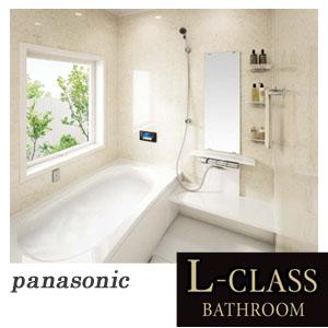 最高級Lクラス システムバス ラグジュアリー BCL6641プラン 0.75坪(1316サイズ) Panasonic