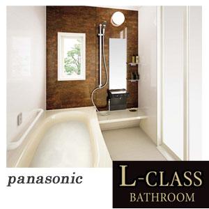 最高級Lクラス システムバス ミニマル BCL6747プラン 0.75坪(1316サイズ) Panasonic