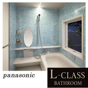 最高級Lクラス システムバス ミニマル BCL6743プラン 0.75坪(1316サイズ) Panasonic