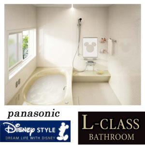 最高級Lクラス システムバス ディズニーシリーズ ラグジュアリー BCL2630プラン 1.25坪(1621サイズ) Panasonic