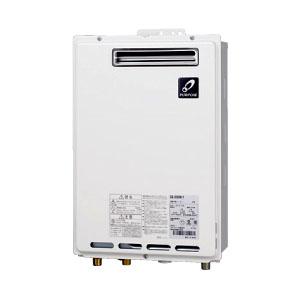 ガス給湯器 20号 給湯専用 GS-2002W-1 パーパス株式会社