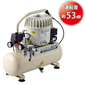 サイレントエアーコンプレッサー SCP-10T ナカトミ 超静音約53dB 【個人宅配送不可】