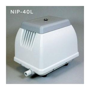 エアーポンプ(浄化槽ポンプ) NIP-40L 日本電興