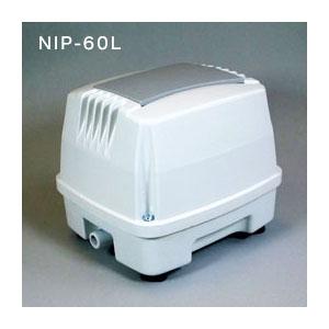 エアーポンプ(浄化槽ポンプ) NIP-60L 日本電興