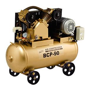 三相200V 3HPベルト式コンプレッサー BCP-90 ナカトミ 【個人宅配送不可】