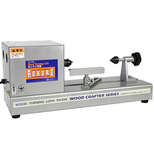 卓上型木工旋盤 ROKURO YH-200 藤原産業 最大加工寸法:径150mm×長さ200mm