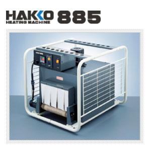 ヒーティングマシン(自動シュリンク包装マシン) 885 白光 100V