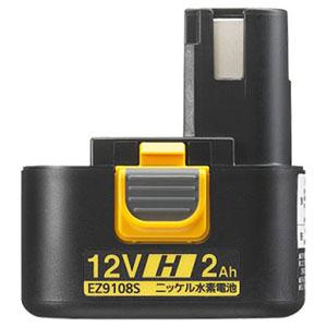 電池パック 12V 2.0Ah EZ9108S Panasonic 交換用ニッケル水素電池