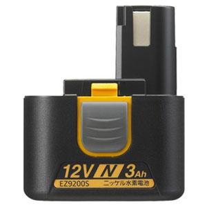 電池パック 12V 3.0Ah EZ9200S Panasonic 交換用ニッケル水素電池