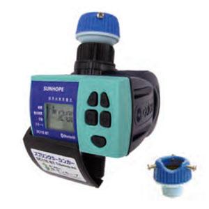自動潅水タイマー スプリンクラーシンカー 接続口径20mm DC11E-BT サンホープ 乾電池式 バルブ一体型 ブルートゥース搭載