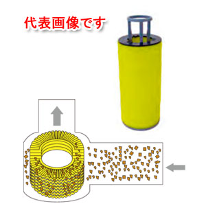 ディスクフィルター用エレメント(メッシュ) AR326DPM サンホープ かん水用 ろ過器用