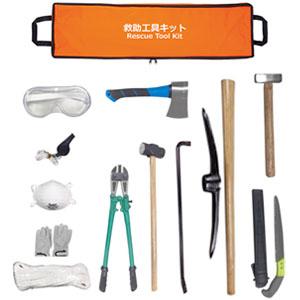 救助工具キット RTK-17 ナカトミ 【個人宅配送不可】