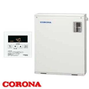 直圧式 石油給湯器 38.4kW CBN-30RA CORONA(コロナ) 給湯専用 屋外 前面排気 【数量限定】
